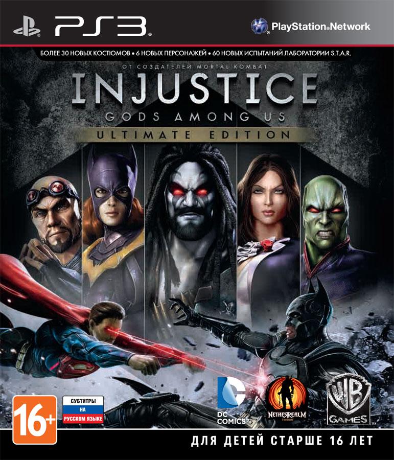 kupit_injustice_gods_among_us_ps3