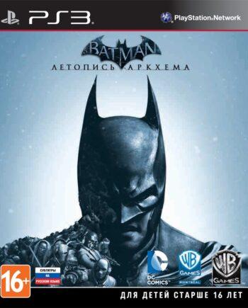 kupit_batman_arkham_origins_ps3