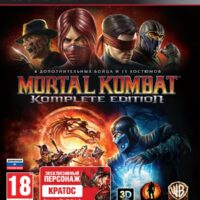 kupit-mortal-kombat-komplete-edition-ps3