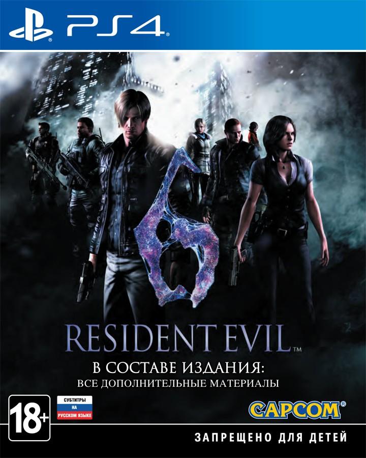 kupit_resident_evil_6_ps4