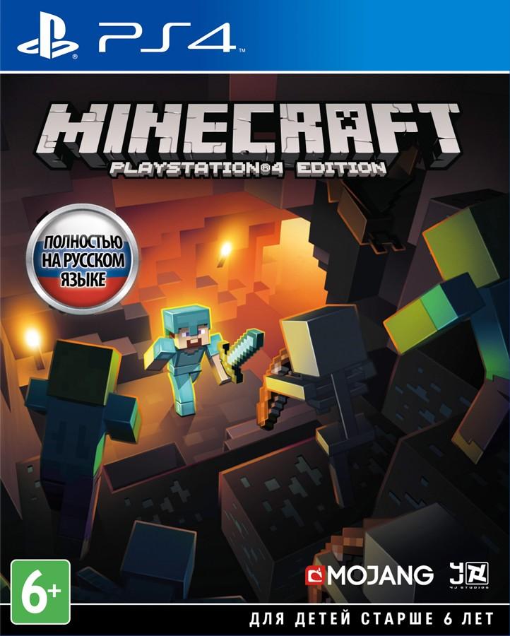 kupit_minecraft_ps4_edition