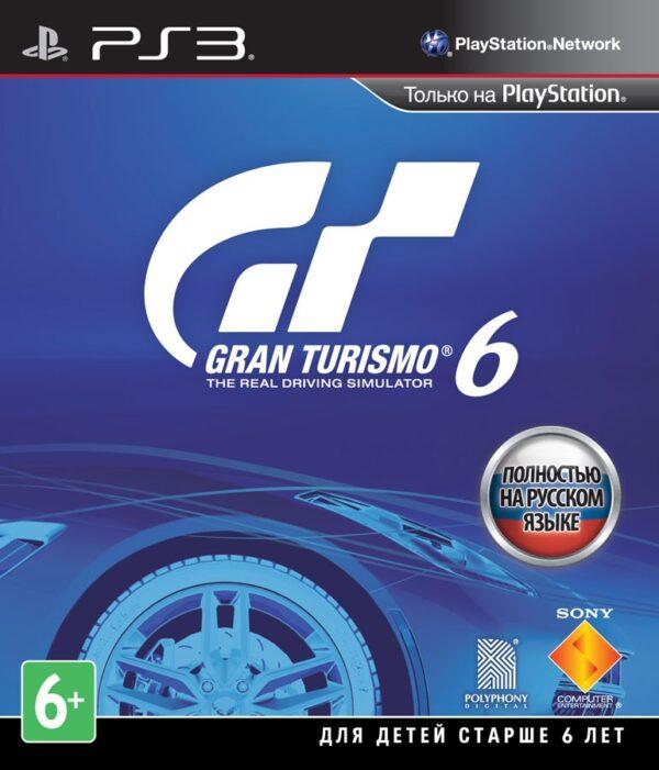 gt6_ps3