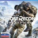 Предзаказ на игру Ghost Recon: Breakpoint