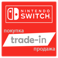 Б/У Игры для Nintendo Switch