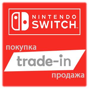Б/У Игры для Nintendo Switch