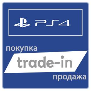 Б/У Игры для Playstation 4