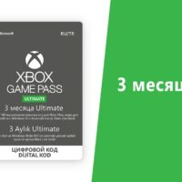 xbox-game-pass-ultimate-3m