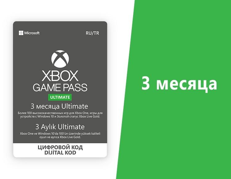 microsoft xbox game pass ultimate 3m
