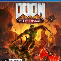 kupit-doom-eternal-ps4