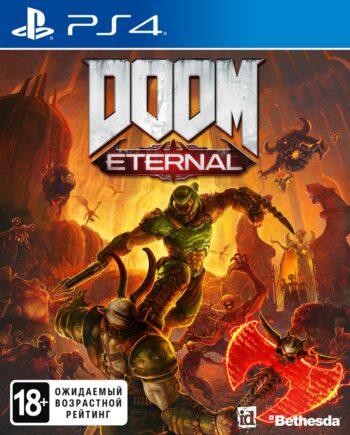 kupit-doom-eternal-ps4