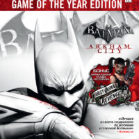 batman-arkham-city-goty-xbox-360
