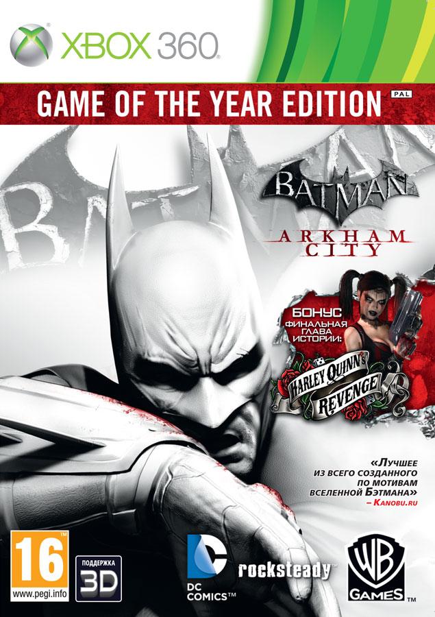 batman-arkham-city-goty-xbox-360