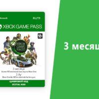 kupit-xbox-game-pass-3m