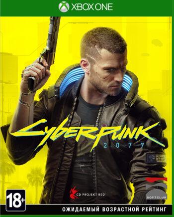 kupit_cyberpunk_2077_xbox_one