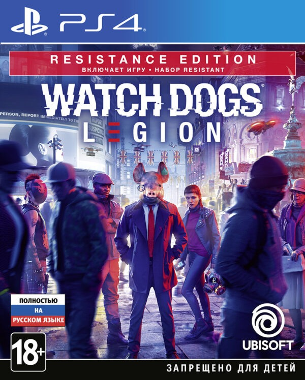 kupit_watch_dogs_legion_resistance_edition_ps4