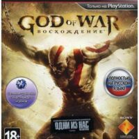 god-of-war-voshogdenie-ps3