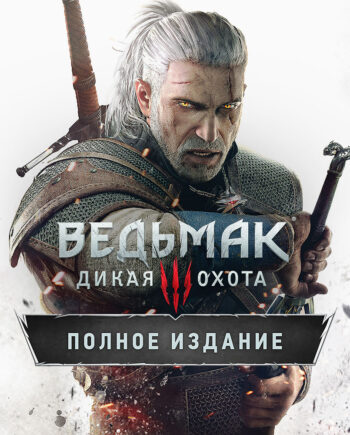 witcher-3-wild-hunt-complete-edition-nsw