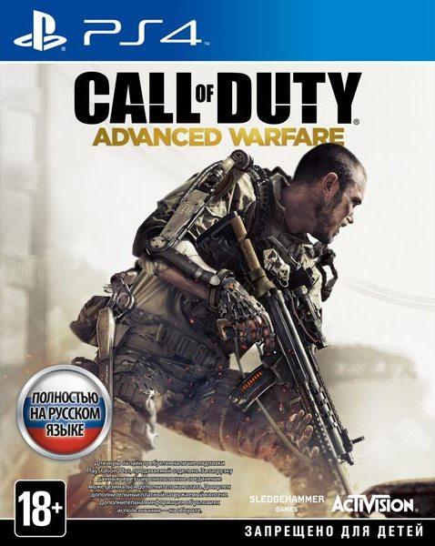 kupit_cod_advanced_warfare_ps4