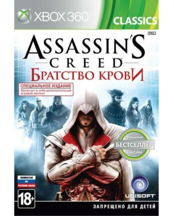 kupit_assassins_creed_brotherhood_xbox_60