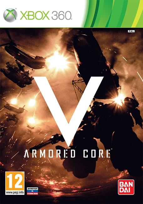 kupit_armored_core_v_xbox_360