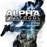 kupit_alpha_protocol_xbox_360