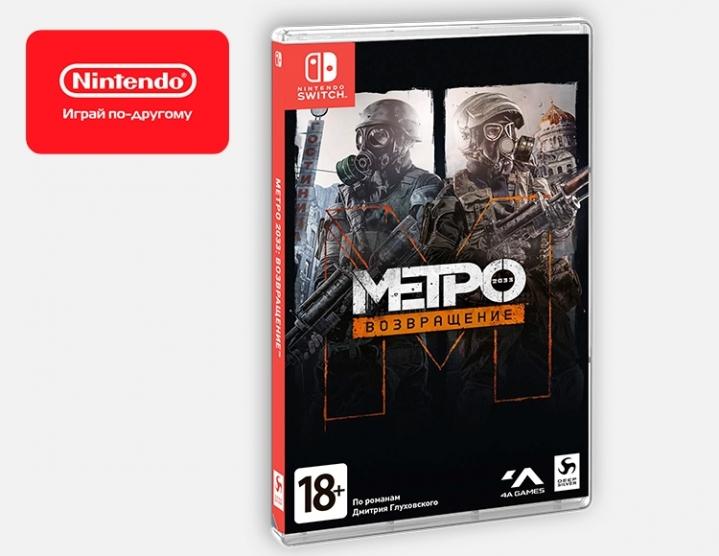 kupit_metro_redux_nintendo_switch
