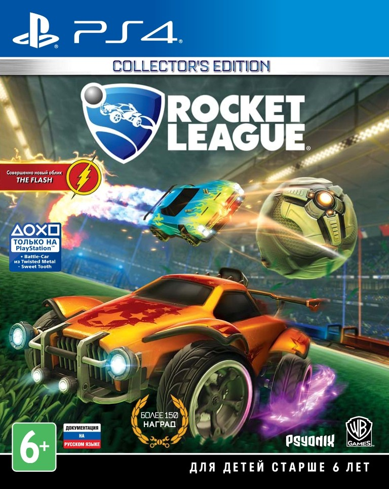kupit_rocket_league_collector_edition_ps4