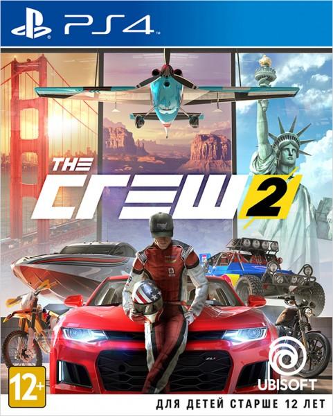 kupit_the_crew_2_ps4