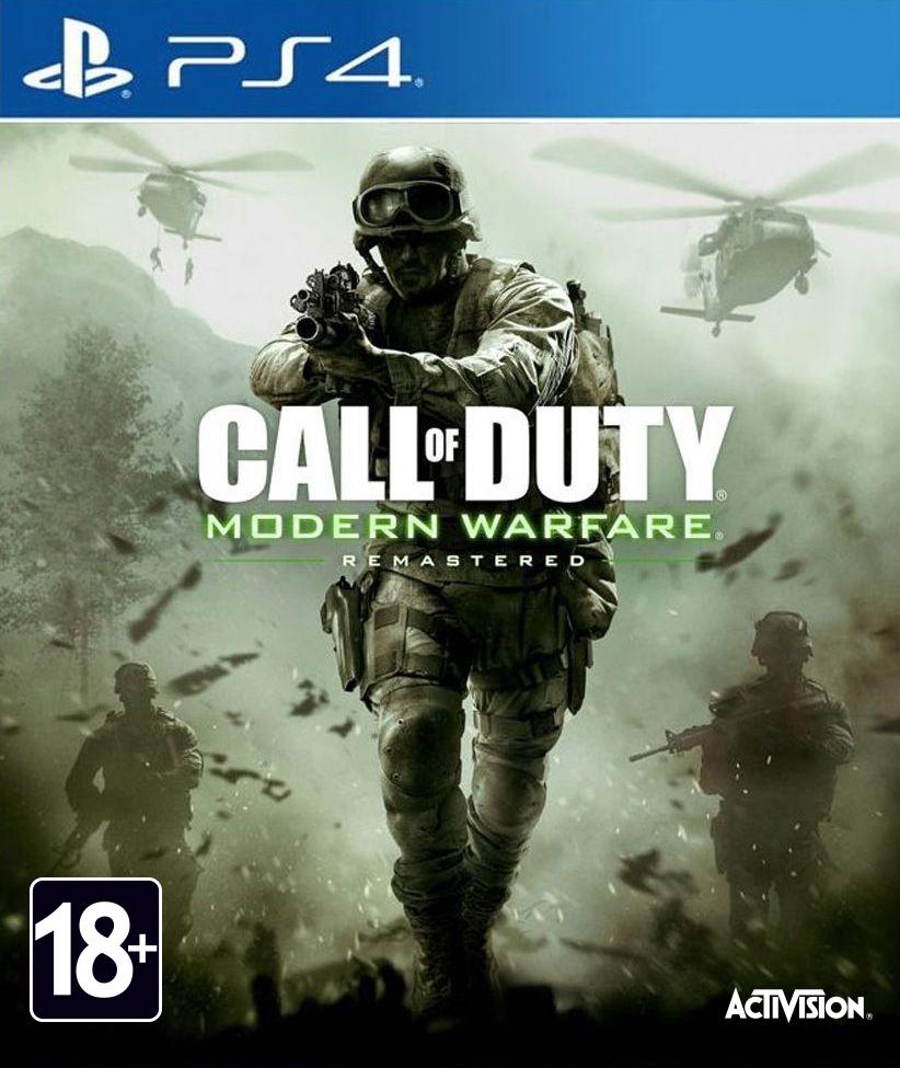 call_of_duty_modern_warfare_ps4
