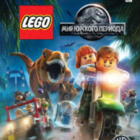 kupit_lego_jurasic_world_xbox_360