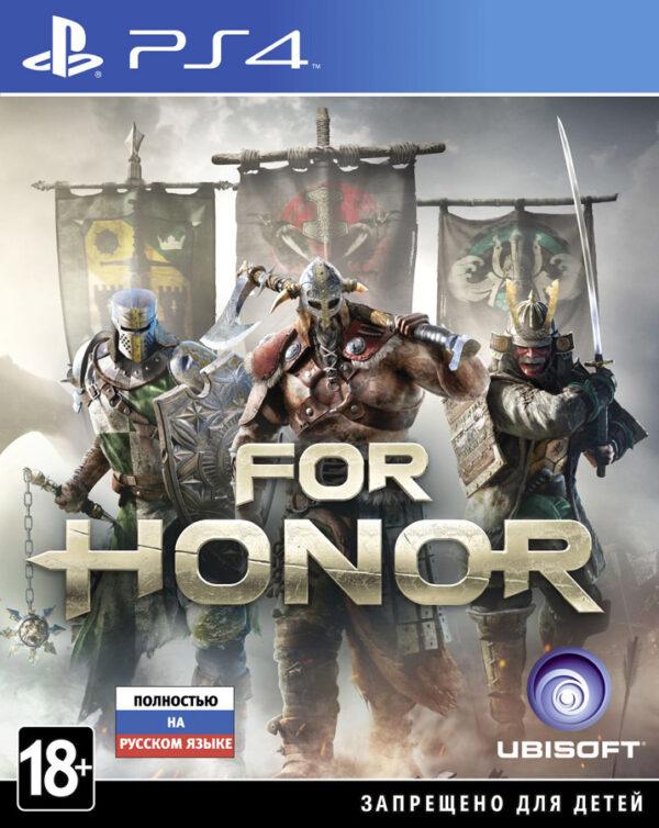 kupit_for_honor_ps4