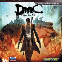 dmc_devil_may_cry_ps3