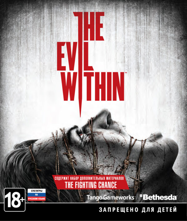 kupit_the_evil_within_xbox_one