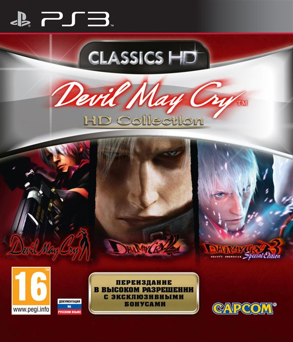 devil_may_cry_hd_collection_ps3