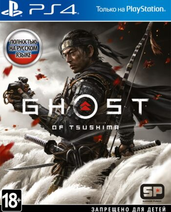 kupit_ghost_of_tsushima_collectors_edition_ps4