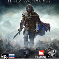 kipit_middle_earth_shadow_of_mordor_xbox_one