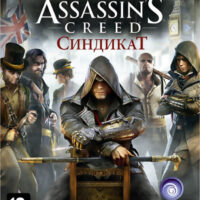 kupit_assassins_creed_sindicate_xbox_one