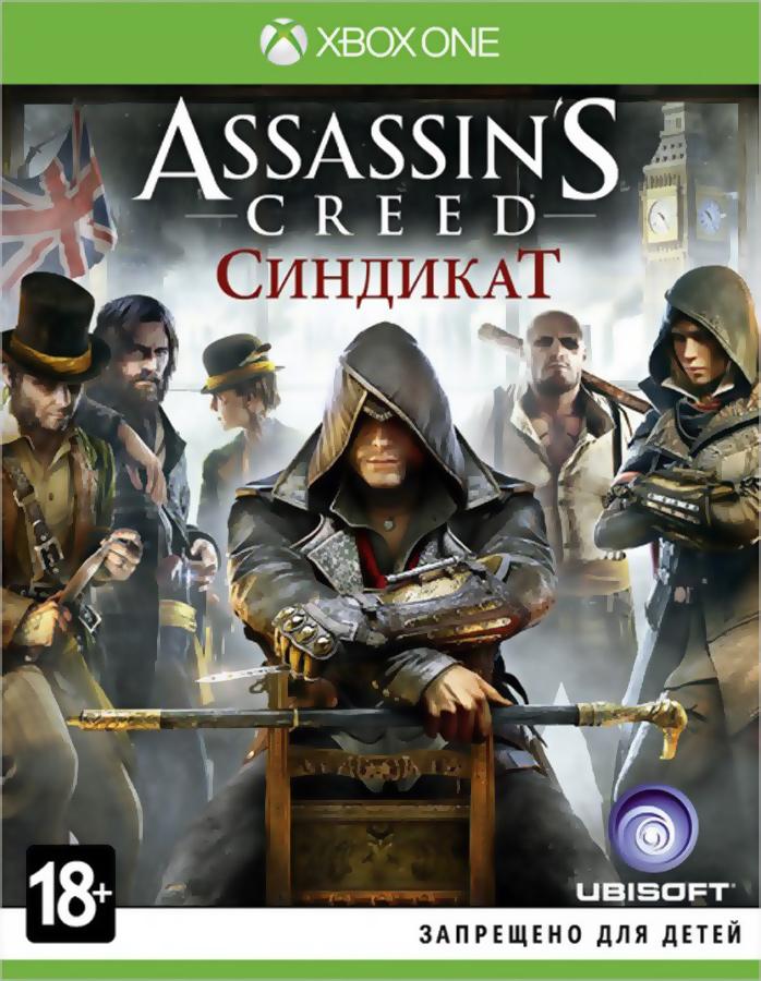 kupit_assassins_creed_sindicate_xbox_one