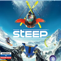 kupit_steep_ps4