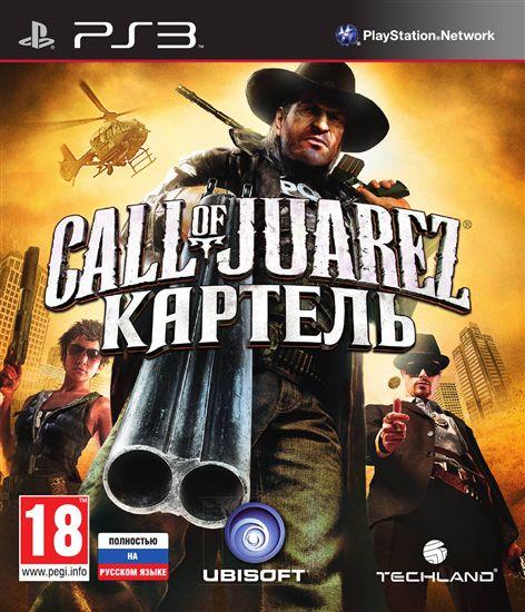 kupit_call_of_juarez_ps3