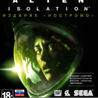 kupit_alien_isolation_xbox_one