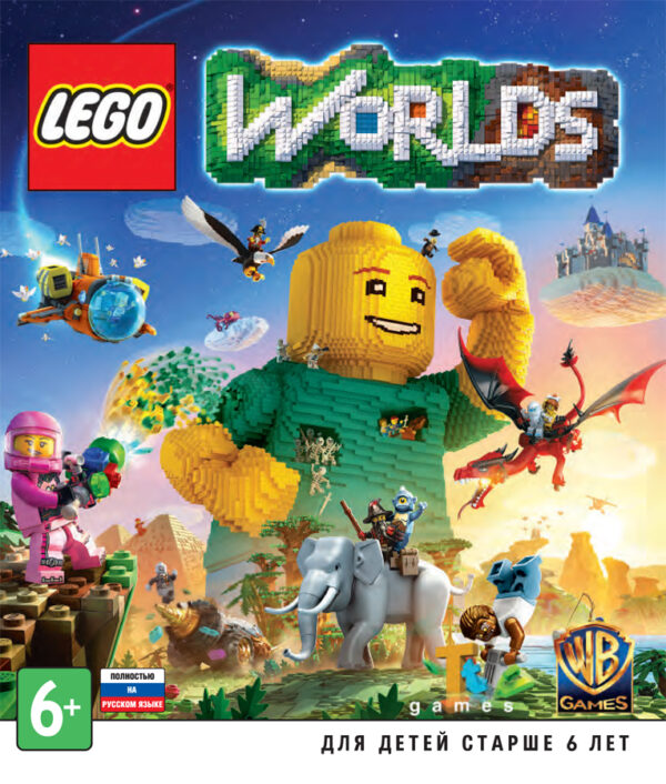 kupit_lego_worlds_xbox_one