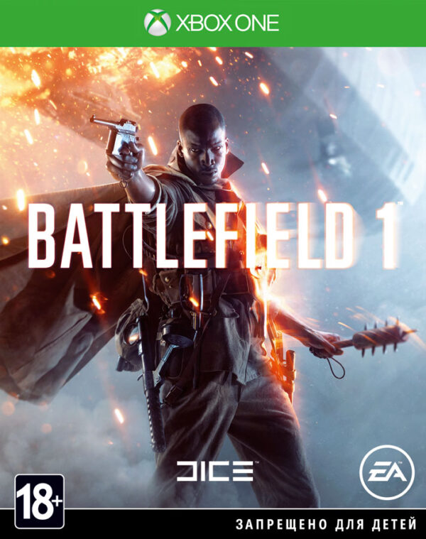 kupit_battlefield_1_xbox_one