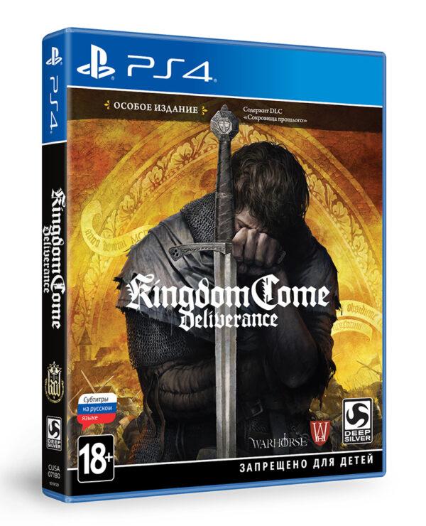 kupit_kingdom_come_deliverance_ps4