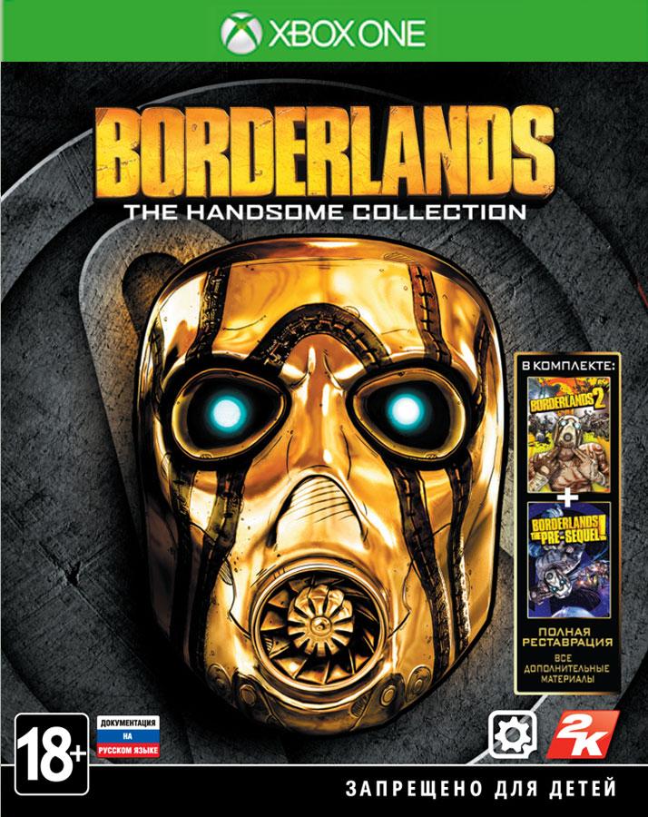 kupit_borderlands_handsome_collection_xbox_one