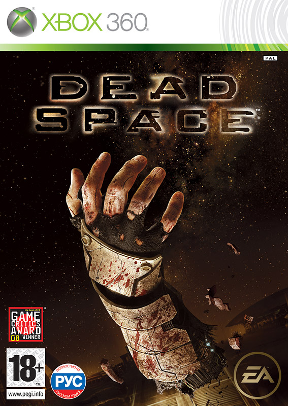 kupit_dead_space_xbox_360