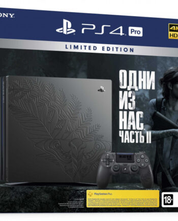 kupit_sony_playstation_4_pro_1tb_the_last_of_us_2_limited_edition