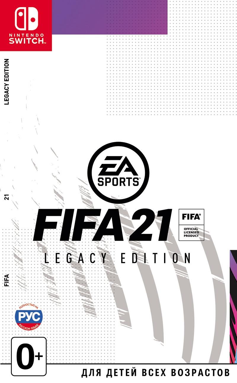 kupit_fifa_21_legacy_edition_nintendo_switch