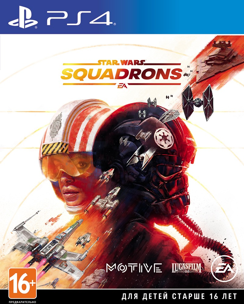 kupit_star_wars_squadrons_ps4