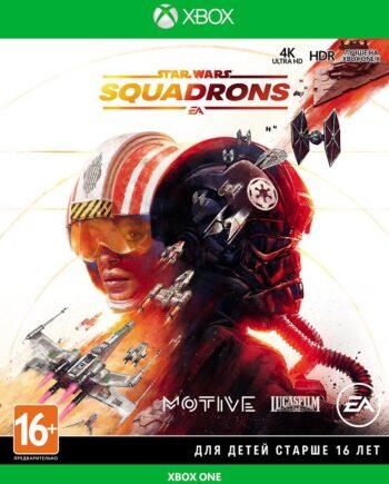 kupit_star_wars_squadrons_xbox_one